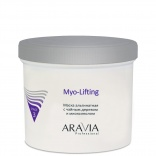 Aravia (Аравия) Маска альгинатная с чайным деревом и миоксинолом Myo-Lifting, 550 мл.